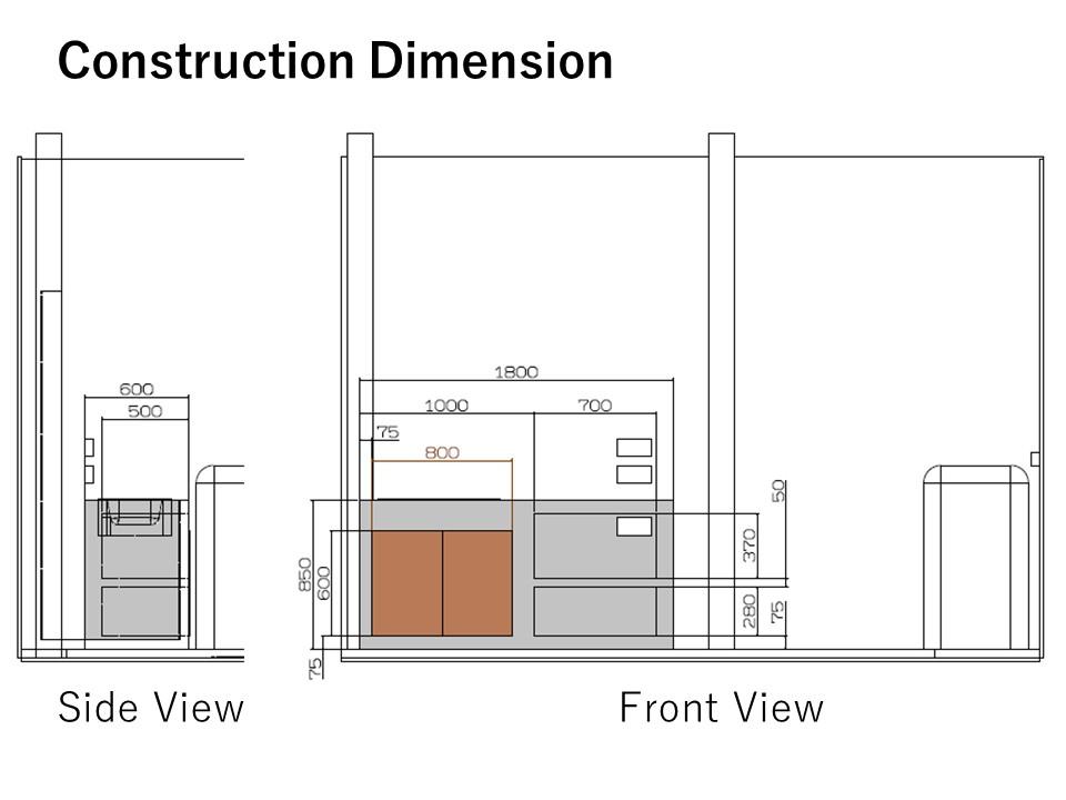 キッチンリノベーション 図面